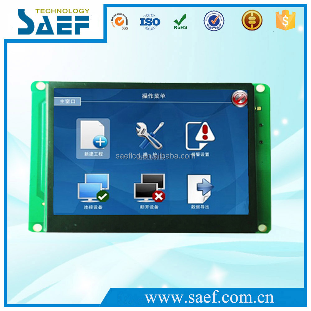3.5 inch lcd screen and driver with serial interface 320x240 dots controller board Widely used in many industrial field