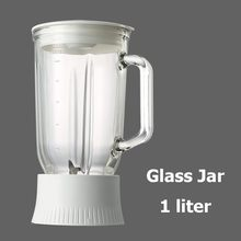 GC-2022J 1 liter glass blender jar blender spare parts