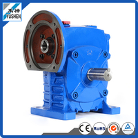 WPS 70/80/100 RATIO 25/30/40 gear speed reducer mini worm gear