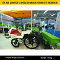 STAR 2BDXZ-10SC(20) RICE DIRECT SEEDER, HIGH QUALITY RICE SEEDER MACHINE