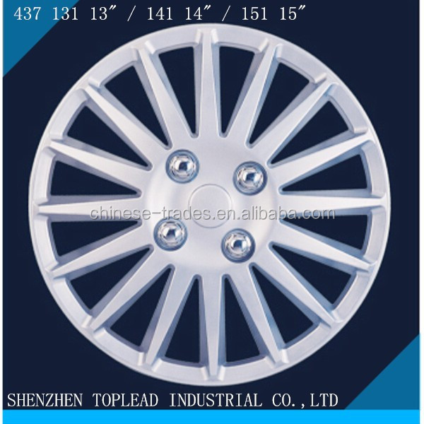 New Design Full Set Plastic Wheel Center Cap For Alloy Wheels
