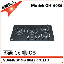 HIgh quality 2017 brand bult-in price gas range