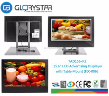 tft lcd car tv monitor advertsing displayer with 15 Inch LCD shelf TV