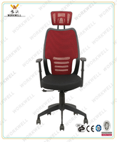 Workwell Red High Back Ergonomic Executive Office Mesh Chair Kw-F61124