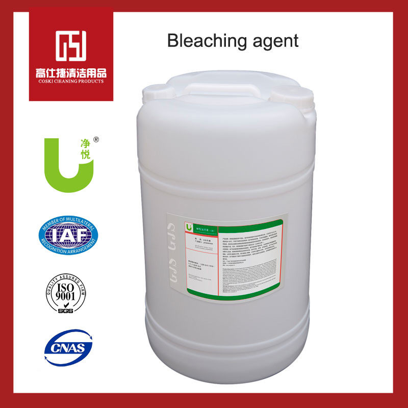 60L Cleaning Product Liquid Chlorine Bleach