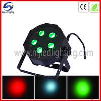 pro good quality 5pcs 4in1 rgbw high power stage light china dj equipment