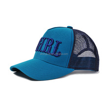 2017 Wholesale 5 panel embroidery patch denim distressed baseball cap bending worn-out mesh trucker hat
