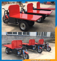 Electric Cargo Tricycle rickshaw use for cargo,electric tricycle product for India