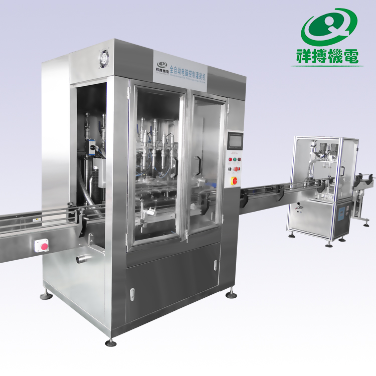 High speed water bottling plant with capping machine