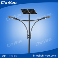 hot new products for 2015 zhejiang luminaire led street light solar/rising sun led solar street light /solar light street