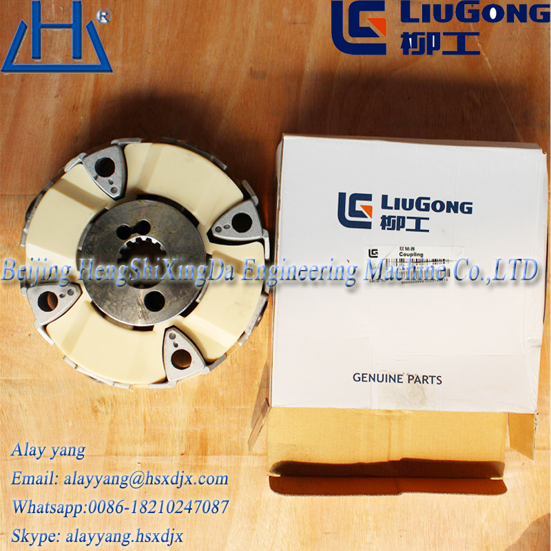 Sell original Liugong spare parts,liugong excavator parts,56C0060, Coupling