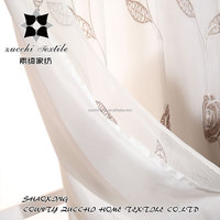 snow voile with satin lined embroidery curtain panel