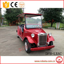 Henan Robeta chinese electric car / lovely wedding car / smart roadster electric car