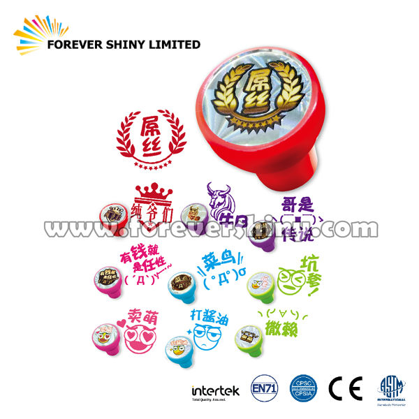 Custom Promotional Capsules Novelty Child Gift Teacher Toy Plastic Slogan Stamps for Vending Machines