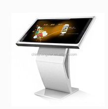 32'' wall mount/stand alone advertising player outdoor lcd ad display