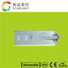 Shenzhen 60w Free Energy All In