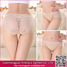 Transparent lace sexy <strong>underwear</strong>