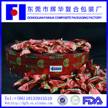 2015 now food packaging for candy energy bar wrapper
