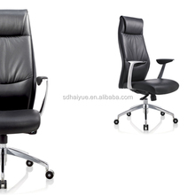 Modern High Back PC Computer Executive Office Chairs HY2101