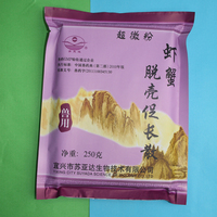 Antibiotic Powder Chinese Veterinary Herbal Shrimp