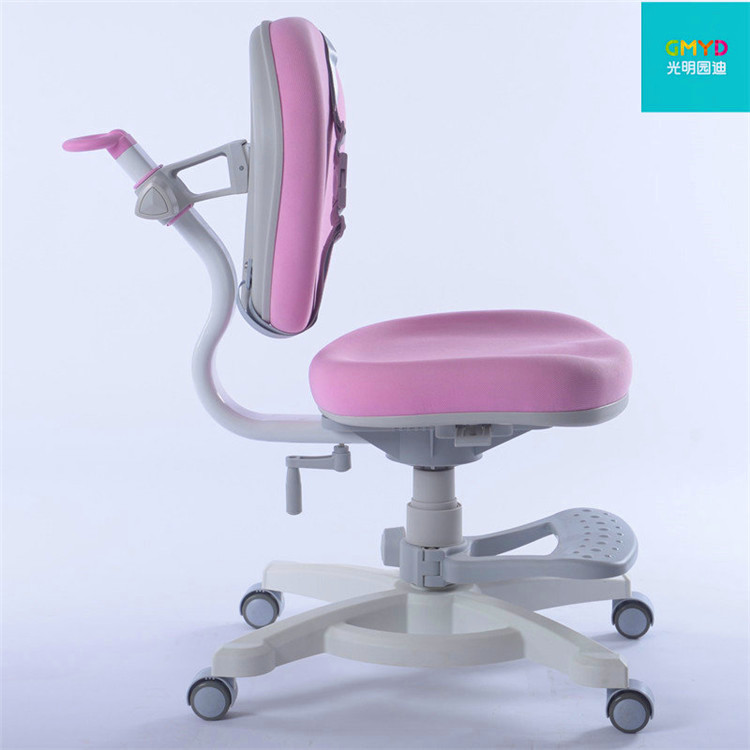 A3c gmyd ergonomic chair