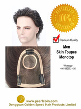 Hair Piece Super Lightweight Quality Human Hair Mono Base Men Toupee