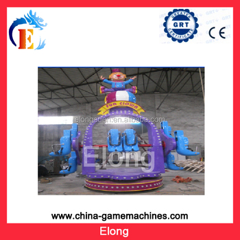 amusement park games factory/kids amusement rides
