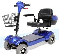 four wheel electric mobility scooter for adults D2 from HORWIN