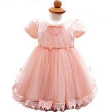 Summer Europe and the United States network yarn Tutu skirt pearl child dress lace princess baby cotton frocks designs