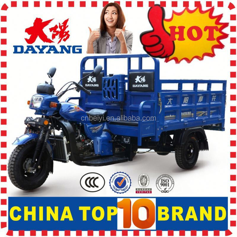China BeiYi DaYang Brand 150cc/175cc/200cc/250cc/300cc 3 wheels moto tricycle