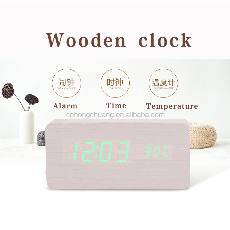 HC003 Wooden Led Digital Alarm Clock