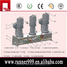 11KV Three Phase Outdoor High Voltage Automatic Circuit Recloser