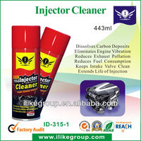Fuel Injector Cleaner, China Manufacturer