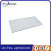 Easily up-gradable lumi sheet modern ceiling panel lights