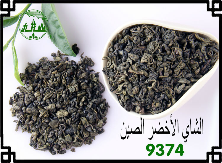 Factory Directly Provided No Pollution Green Tea Products