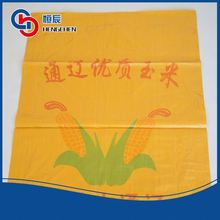 New design woven fabric pp laminated bag