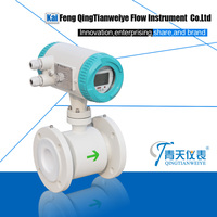 integrated high accuracy mangnetic flowmeter for conductive liquid