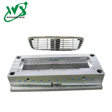 Automobile Middle Grill Mould / Car Grille Mold Making Factory OEM Plastic Block Mould