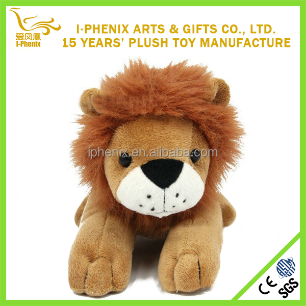 2017 hot selling Cartoon lion soft stuffed plush toys children gifts