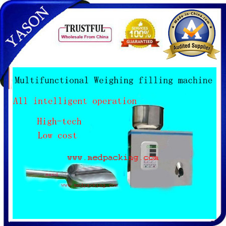 YASON 2014 hot sale Automatic medicine packaging machine Food packaging machine