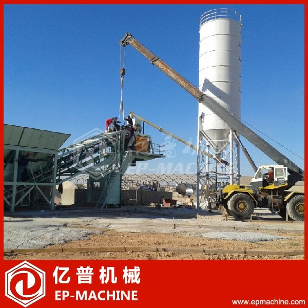 Precast portable 75m3/h ready mix mobile concrete plant for sale