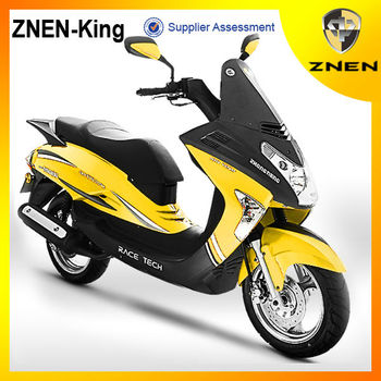 2017 FOSTI King New Patent 150cc water cooling engine gasoline Scooter