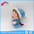 Give children the best Christmas present is buy plush toy from china