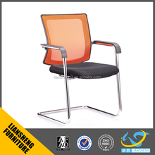 M 27C ergonomic Office Furniture mesh chair visitor chair