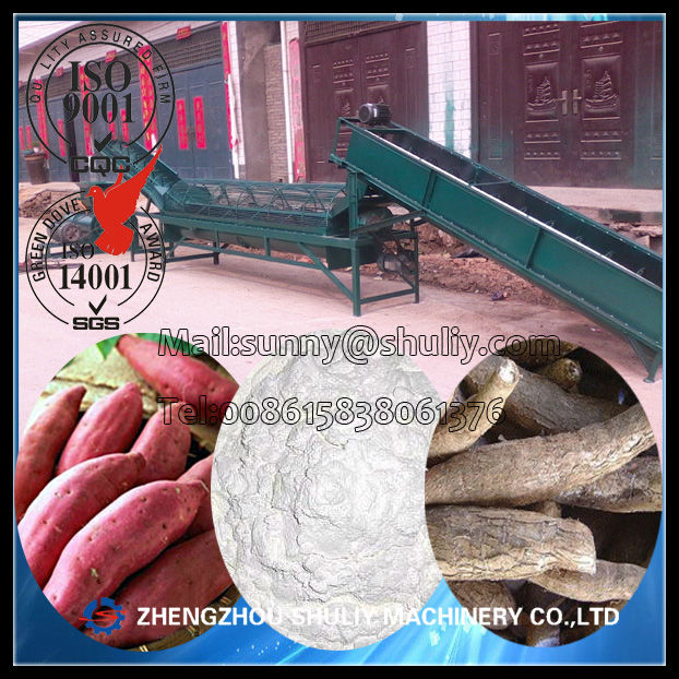 sweet potato flour making machine manufacturer price