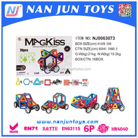 2015 new magnet toy eductional magnetic building shapes toys