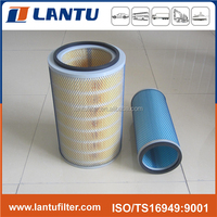 Lantu Factory High Quality SINO Heavy Duty truck AUTO Spare Parts WEICHAI engine K2640 air filter