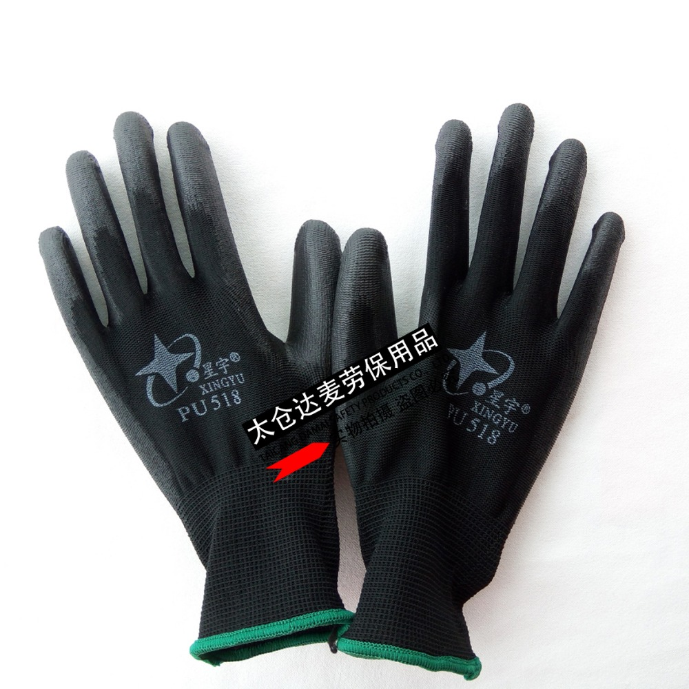 Black Polyester PU Palm Coated Working Latex Glove Anti-static Safety Heat Resistant Glove