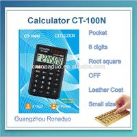 super thin pocket calculator 8 digit accurate calculate calculator outdoor promotion gifts