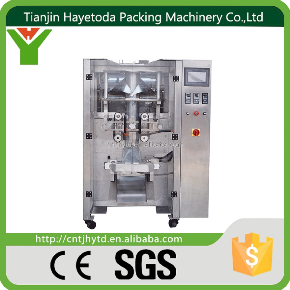 FL-520 Vertical granules dried orange peel Packing Machine MADE IN CHINA